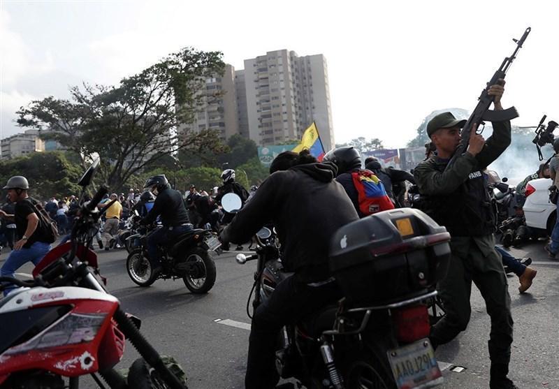 سقوط بالگرد ارتش ونزوئلا با 7 کشته