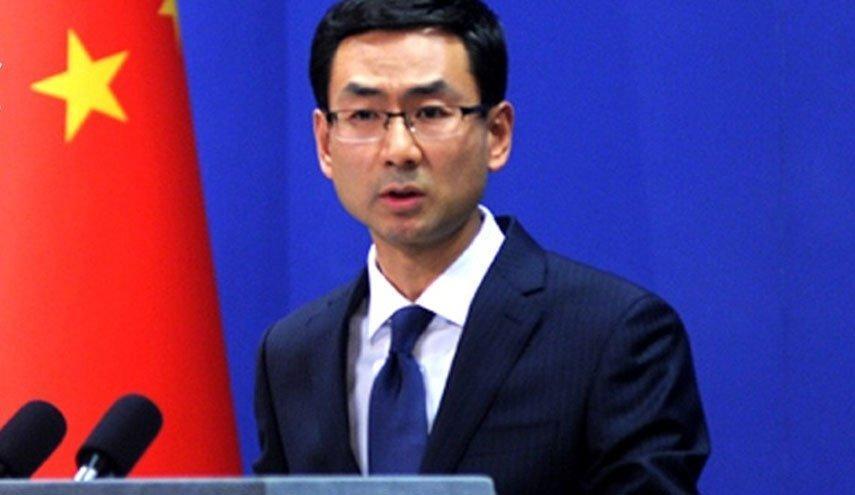 پاسخ قاطع چین به درخواست ترامپ درباره بایدن