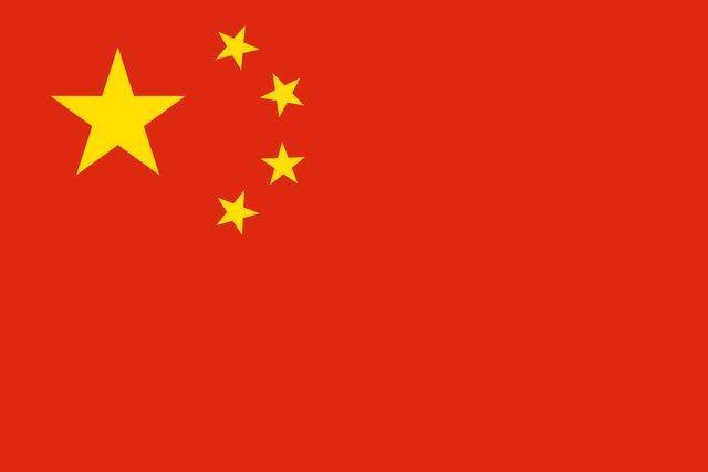 چین: در نشست آمریکا و کانادا پیرامون کره شمالی شرکت نمی کنیم