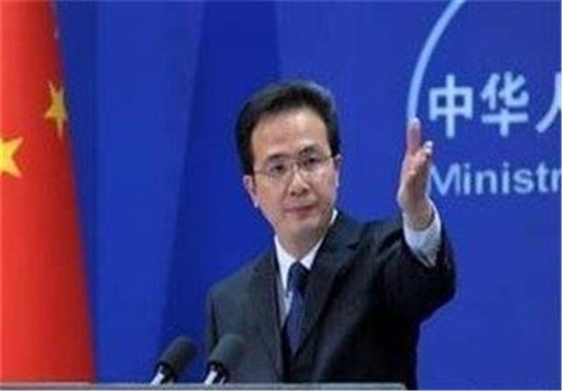 پکن خواهان اعمال اراده سیاسی کشورها برای دستیابی به توافق جامع هسته ای شد