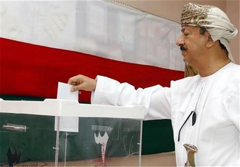 نتایج انتخابات پارلمانی عمان اعلام شد