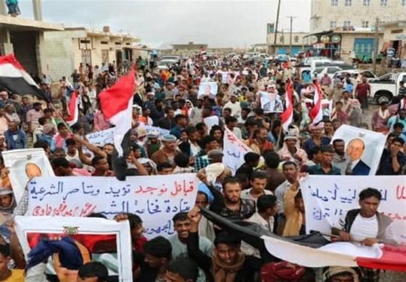 یمنی ها خواهان خروج امارات از جزیره سقطری شدند