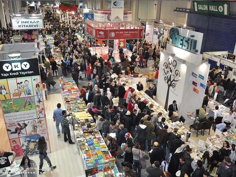 نمایشگاه های استانبول 2019 و 2020 (نمایشگاه تویاپ ترکیه)