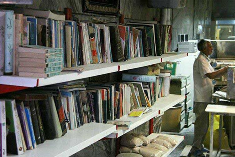 کتابخانه در نانوایی