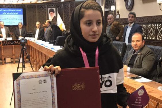 خانم گل تیم ملی فوتسال تقدیر شد