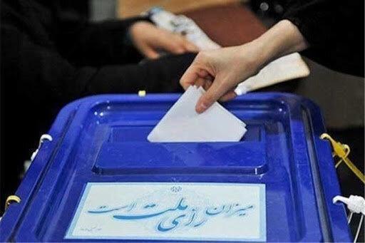 کاندیداهای مطرح تهران که از وروود به مجلس بازماندند چقدر رای آوردند؟