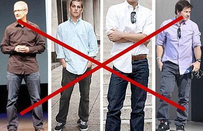 اشتباهاتی که مردان در لباس پوشیدن مرتکب می شوند