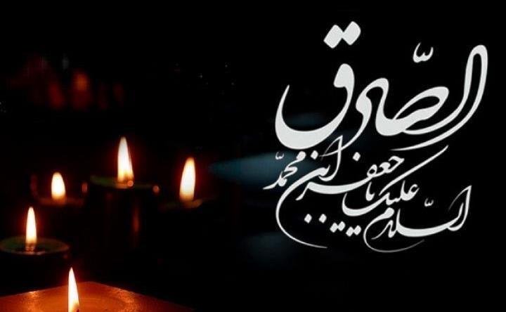 سیره امام صادق(ع) بهترین الگوی سبک زندگی اسلامی است