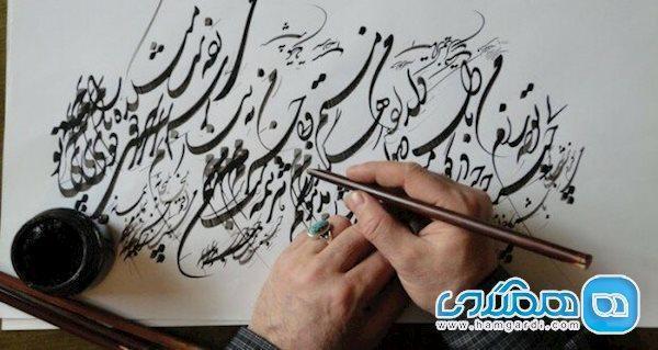 اعتراض ایران به پیشنهاد ترکیه برای ثبت پرونده خوشنویسی اسلامی
