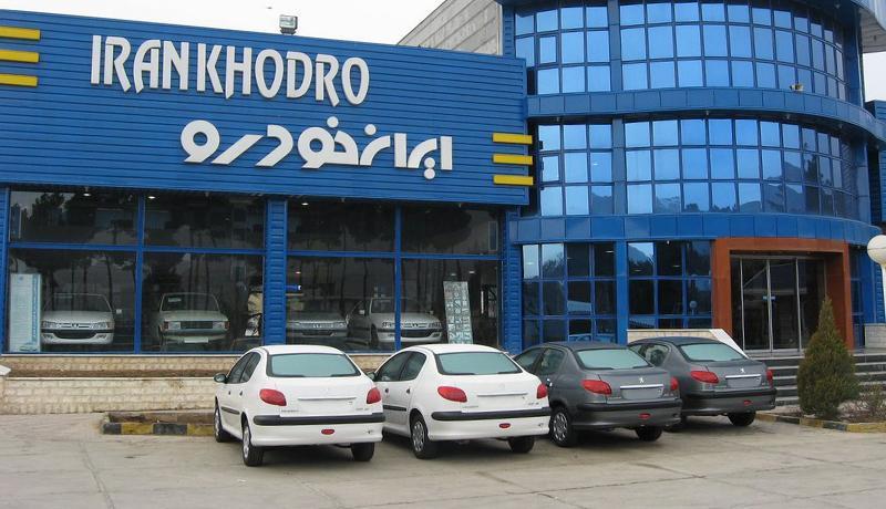 امروز آخرین مهلت پیش فروش ایران خودرو در شهریور ماه