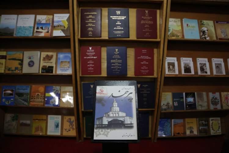 چاپ 110 عنوان کتاب در 7 ماه اول سال جاری در خراسان جنوبی