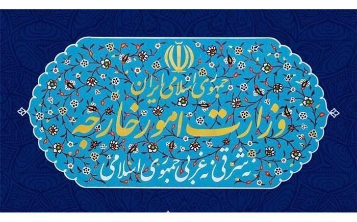وزارت خارجه: ایران سابقه ای ثابت شده از تعهد به اهداف منشور ملل متحد دارد