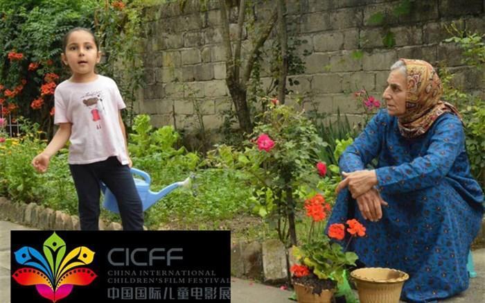 قطارآن شب به جشنواره بچه ها چین رسید