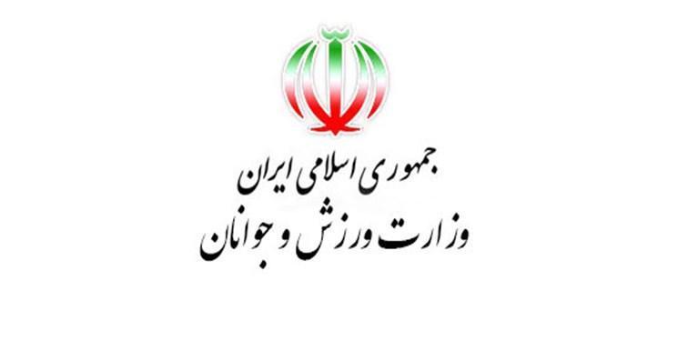 بودجه وزارت ورزش و کمیته ملی المپیک در لایحه 1400 تعیین شد