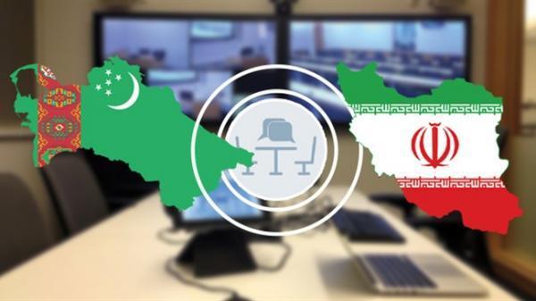 نشست آنالیز ظرفیت های تجاری ایران و ترکمنستان 2 اسفند برگزار می گردد