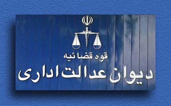 مرجع رسیدگی به تخلف کارکنان پیمانی هیات رسیدگی به تخلفات اداری است