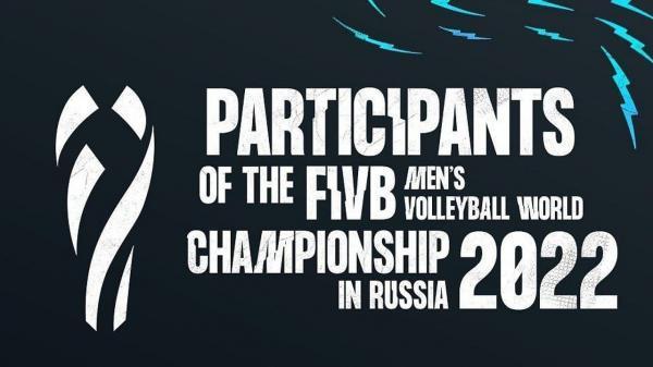 تور دوحه: تیم های حاضر در رقابت های قهرمانی دنیا معین شدند، قطر برای اولین بار در رقابت های والیبال قهرمانی دنیا